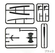 【11PA-01AKT】OBITSU11 プレイアブルセット キット版