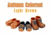 【LE-11SH-LBSET-AS01】11cmボディ用靴秋カラーセット(ライトブラウン)