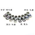 【LE-11SH-F006B】11cmボディ用 灰足袋草履(オビツショップ限定カラー)
