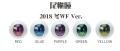 尾櫃瞳(オビツアイ) 2018冬WFVer.  20mm