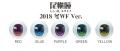 尾櫃瞳(オビツアイ) 2018冬WFVer. 20mm レンズレスタイプ