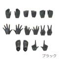 【24AC-FP01】OBITSU24・26兼用 ハンドパーツセットA 通販限定カラー