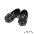 【24SH-F002】OBITSU24用 ローファー