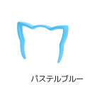 【LE-UPAC-01】[オビツショップ限定カラー]ネコミミカチューシャ