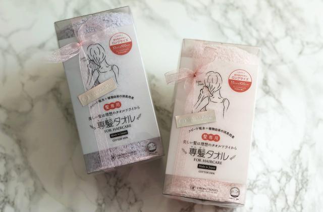 【リボンラッピング】専髪タオル