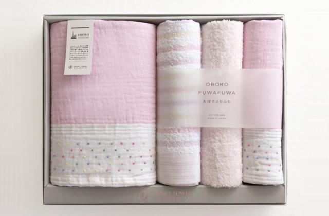 【ギフトセット】出産祝いにおすすめ♪ほのかモール×ゆらぎボーダー×柔らかそーね(ピンク)