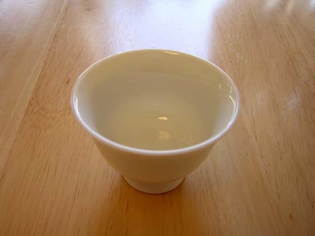 湯呑み|京都・宇治茶の通販【おぶぶ.com】