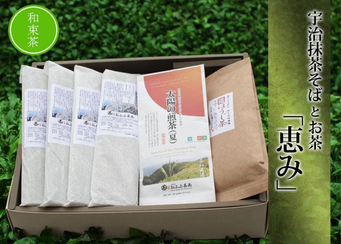 【お中元】抹茶そばとお茶【恵み】※送料無料
