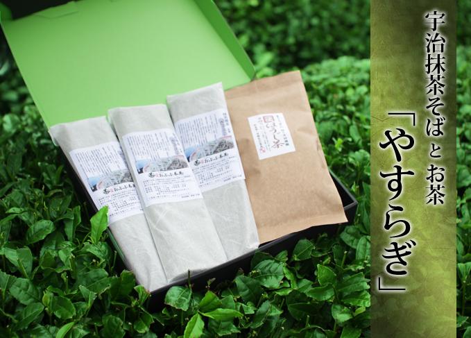 【お歳暮】大切な人へ…抹茶そばとお茶【やすらぎ】※送料無料