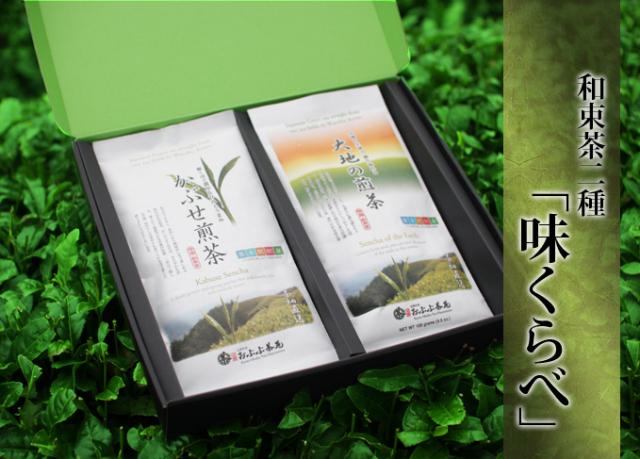 [お供えギフト]京都和束産宇治茶のギフト二種【味くらべ】※送料無料