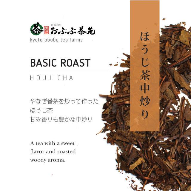ほうじ茶 中炒り1kg【卸専用】