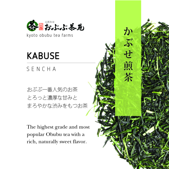 かぶせ煎茶1kg【卸専用】