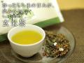 業務用玄米茶(1kg)