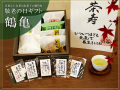 【敬老の日ギフト】和菓子とお茶のセット【鶴亀:つるかめ】※送料無料