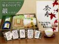 【敬老の日ギフト】和菓子とお茶のセット【巌:いわお】※送料無料