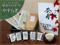 【敬老の日ギフト】抹茶そばとお茶【やすらぎ】※送料無料
