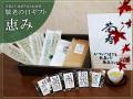 【敬老の日ギフト】抹茶そばとお茶【恵み】※送料無料