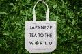 茶畑オーナーさま専用 限定販売 オブブオリジナルトートバッグ