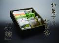 ギフトにぴったり 和菓子と和束茶【小菊】※送料無料