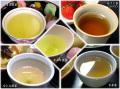 【とにかく試してみたい】和束茶五種×15g(5g3袋入)おためしセット