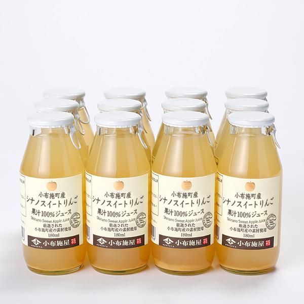 りんごジュース シナノスイート 180ml 【12本入】