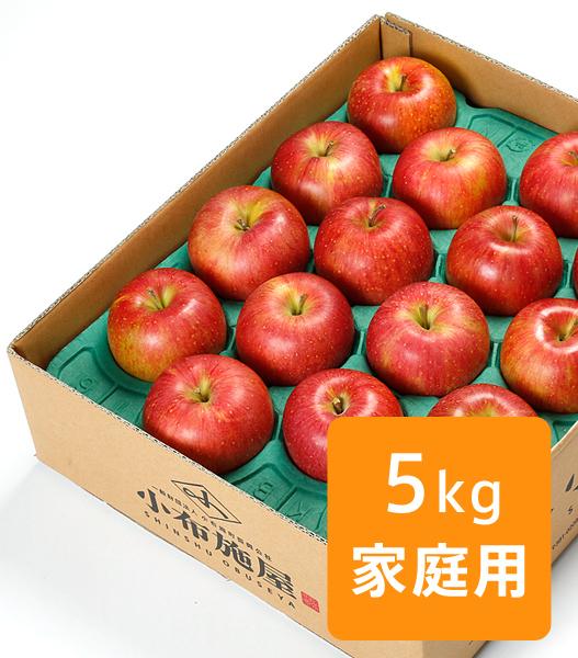 小布施屋 シナノスイート 信州りんご 産直