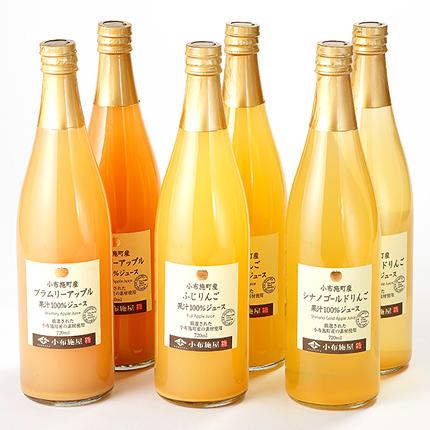 【送料無料】りんごジュース720ml 飲み比べ 6本セット