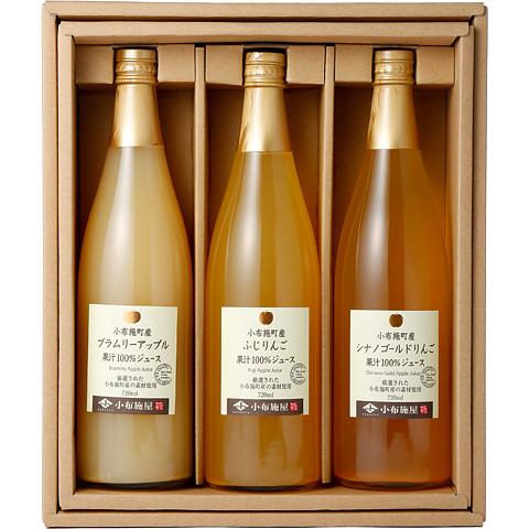 りんごジュース ブラムリー入り 720ml 【3本入】