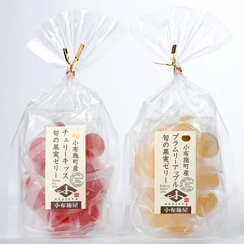 【送料込】旬の果実ゼリー ブラムリーとチェリーキッス 【2袋入】