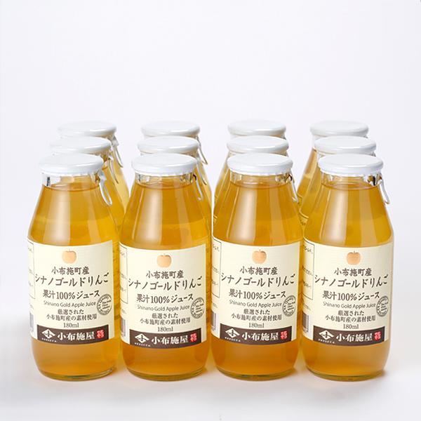 小布施屋 りんごジュース 180ml シナノゴール7ド