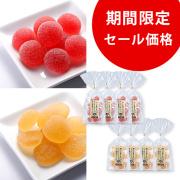 【送料込】旬の果実ゼリーセット(ブラムリー、チェリーキッス 各4袋ずつ)