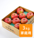 小布施屋 ふじ 信州りんご 産直