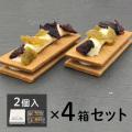 プティフル ショコラサンドセット 2個入×4箱