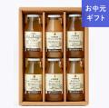【送料込】飲み比べ りんごジュース 180ml×6本セット