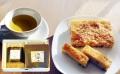 【送料込】アフタヌーンティーセット(1) 「栗のお茶とブラムリークランブルケーキ」