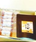 【送料込】アフタヌーンティーセット(2) 「栗のお茶とチェリーキッスフィナンシェセット」