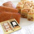【送料込】ブラムリークランブルケーキとチェリーキッスフィナンシェセット