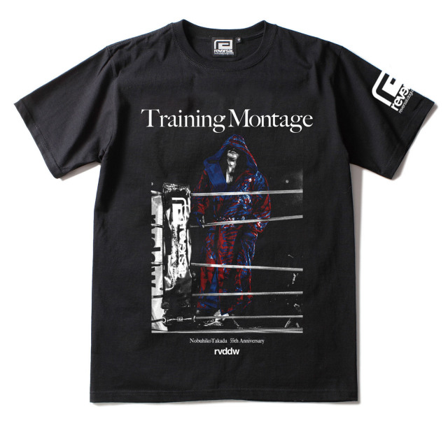 Training Montage TEE