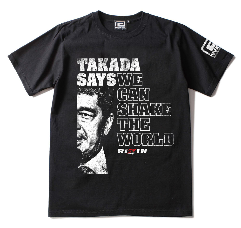SHAKE THE WORLD TEE (RIZIN)