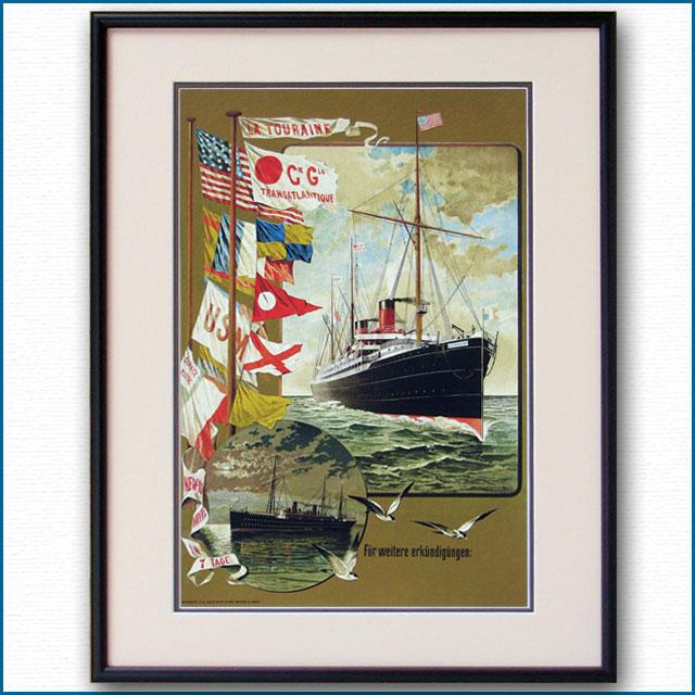 1890年代 フレンチライン客船ポスター 2721LL黒