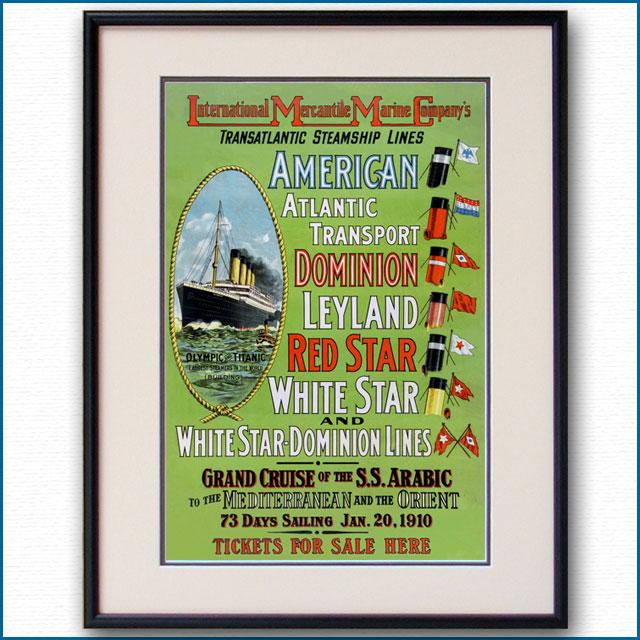 1910年 IMM 客船オリンピックとタイタニックのポスター 黒