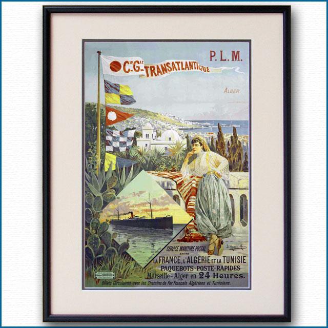 1895年 フレンチライン・PLMのポスター黒