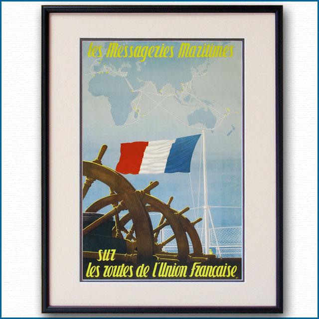 1930年 MMフランス郵船のポスター 黒
