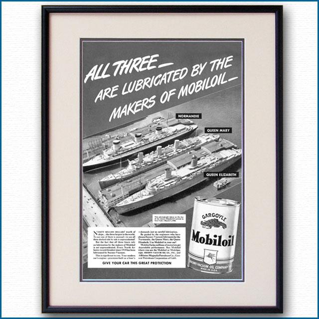 1940年 客船ノルマンディーとキュナードクイーンズ・モービル石油雑誌広告 3132LL黒