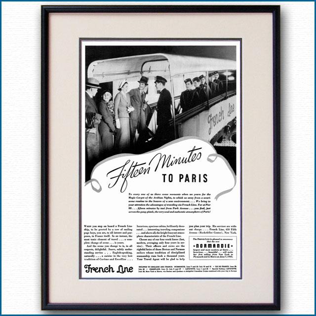1935年 フレンチライン雑誌広告 3335LL黒