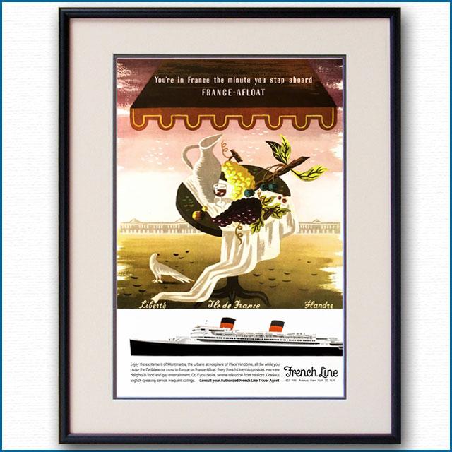 1954年 ベルナール・ヴィユモ フレンチライン雑誌広告 3341LL黒