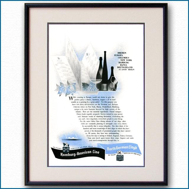 1937年 ハパグ・北ドイツロイド雑誌広告 3347LL黒