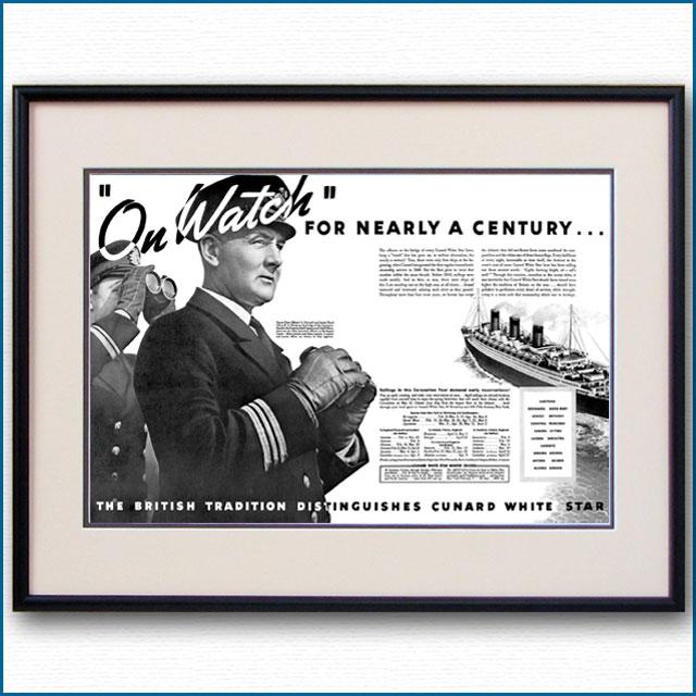 1937年 キュナードホワイトスター見開き雑誌広告 3349LL黒