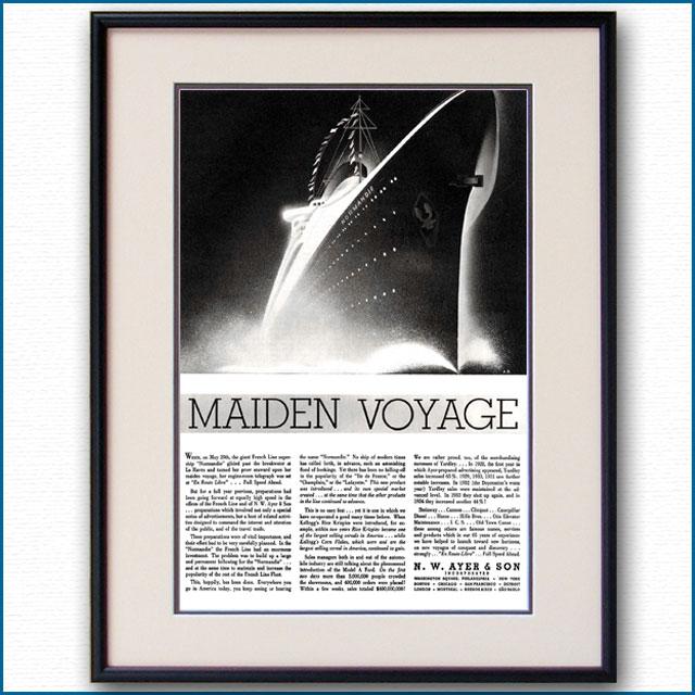 1935年 エイヤー&サン・客船ノルマンディー処女航海 雑誌広告 3373LL 黒