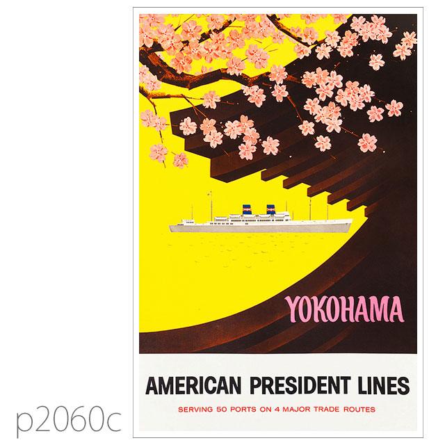 APL・客船プレジデント・ウィルソンのポスター | レプリカポストカード2060c